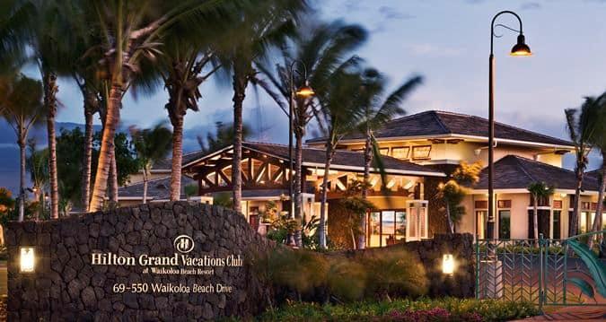 タイムシェア ハワイ島ワイコロアビーチ・キングスランド不動産画像7